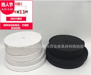 厂家优德88中文客户端黑白橡筋针织橡筋服装家具沙发橡筋松紧带