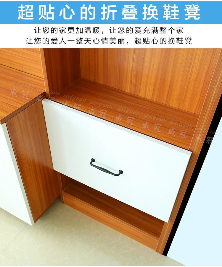 F-_1111_新建文件夹_折叠换鞋凳-隐藏式_4_12.j