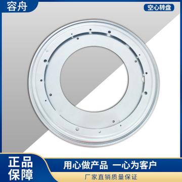 C23银色圆转盘家具五金展示柜空心转盘圆形转盘铁转盘5.5 8 9 12