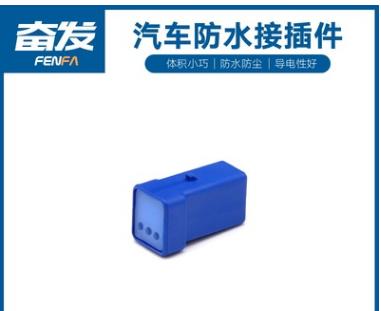 JST型03R-JWPF-HHLE-D汽车连接器 防水接插件 3芯公母对接插头