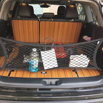 适用于奔驰汽车后备箱行李网兜固定网收纳储物置物袋改装挡网