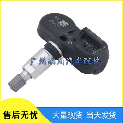 适用于日产英菲尼迪汽车TPMS胎压监测器胎压w优德88亚洲 407001LA0C