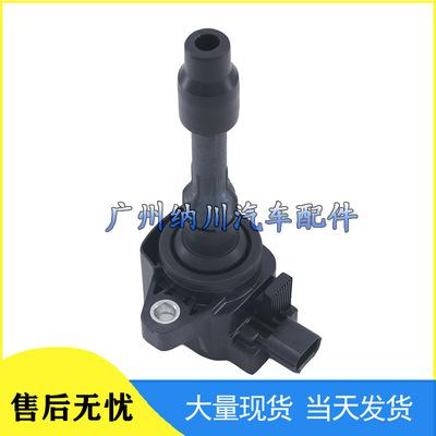 适用于本田飞度汽车点火线圈 高压包CM11-122A CM11122A