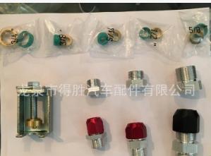 优德88中文客户端汽车空调管接头冷藏车接头