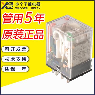 全新原装欧姆龙MY2N-GS 48VDC继电器 DC48V8脚中间继电器5A
