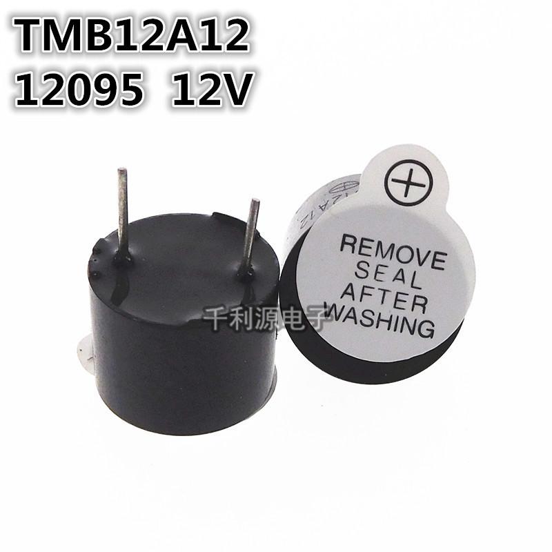 TMB12A12 有源蜂鸣器 12095 12V