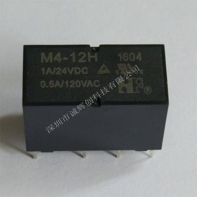 原装福特继电器M4-12H 8脚信号 小型继电器