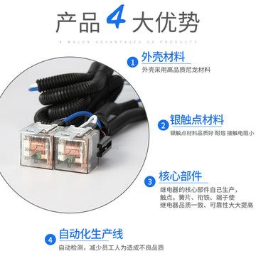 加工定制汽车大灯增亮器12V/24V 2灯增亮线束灯光加强汽车改装线