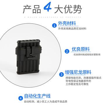 加工定制接插件1P2P3P4P5P6P尼龙防水车用连接器插头1.5系列