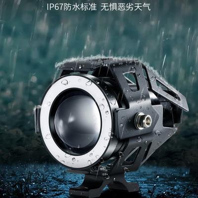 电动摩托车灯改装外置超亮自行车三轮电瓶车大灯强光LED射灯12V