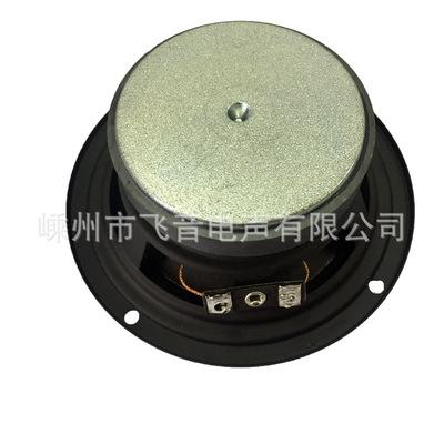 4寸高档多媒体低音喇叭 20芯 70磁 圆形烤黑 4Ω音箱扬声器