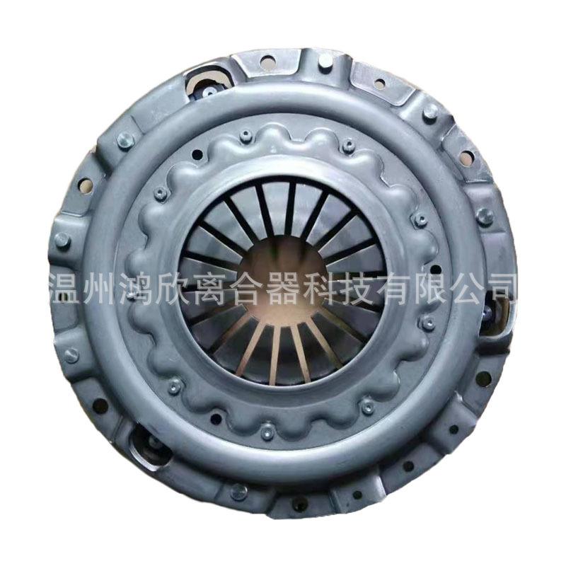 【萨科达】离合器压盘 适用帅领T6 1600100W5030 1600200W5030