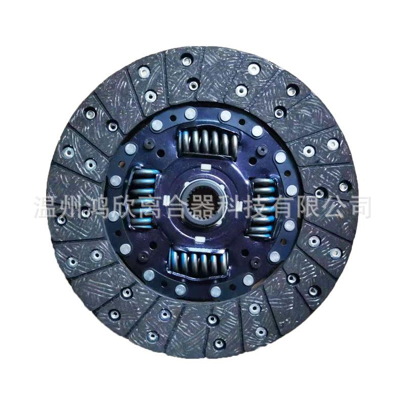 【萨科达】离合器从动盘 适用帅领T6 1600100W5030 1600200W5030