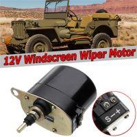 吉普车WillysJeepTractor12V雨刮电机01287358,7731000001