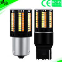 汽车LED防频闪转向灯日行灯双色改装日间行车灯歪脚T20 1156PY21W