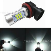 跨境外贸H11 2835 21灯高亮雾灯汽车LED改装车灯防雾灯