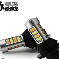 欧美汽车解码双色LED转向灯 BA15S 1156 7440 3156 2835 42SMD