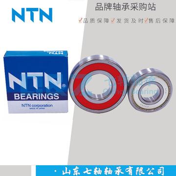 现货销售 日本NTN深沟球轴承60××系列 高转速 低噪音 量大从优