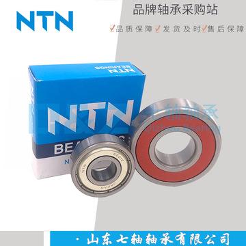 日本NTN深沟球轴承 63××系列 高精密 高转速 低噪音 现货批发