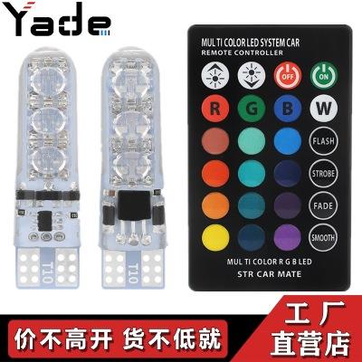 汽车LED小灯T10 RGB 5050 6SMD七彩爆闪示宽灯硅胶牌照灯 阅读灯