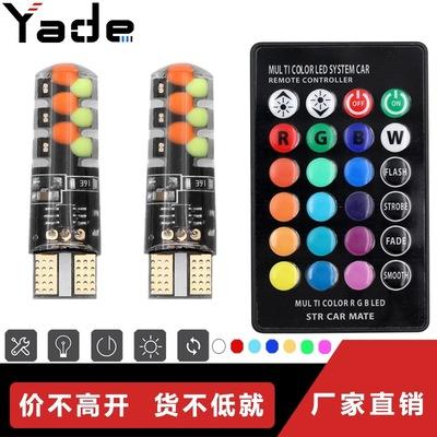T10 RGB COB 汽车LED示宽灯 七彩带遥控爆闪示宽灯防水硅胶牌照灯