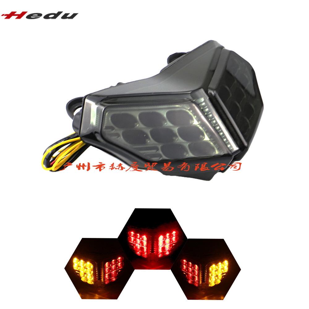 适用于杜卡迪 Ducati 848/EVO 1098 2007-2011 LED后尾灯 刹车灯