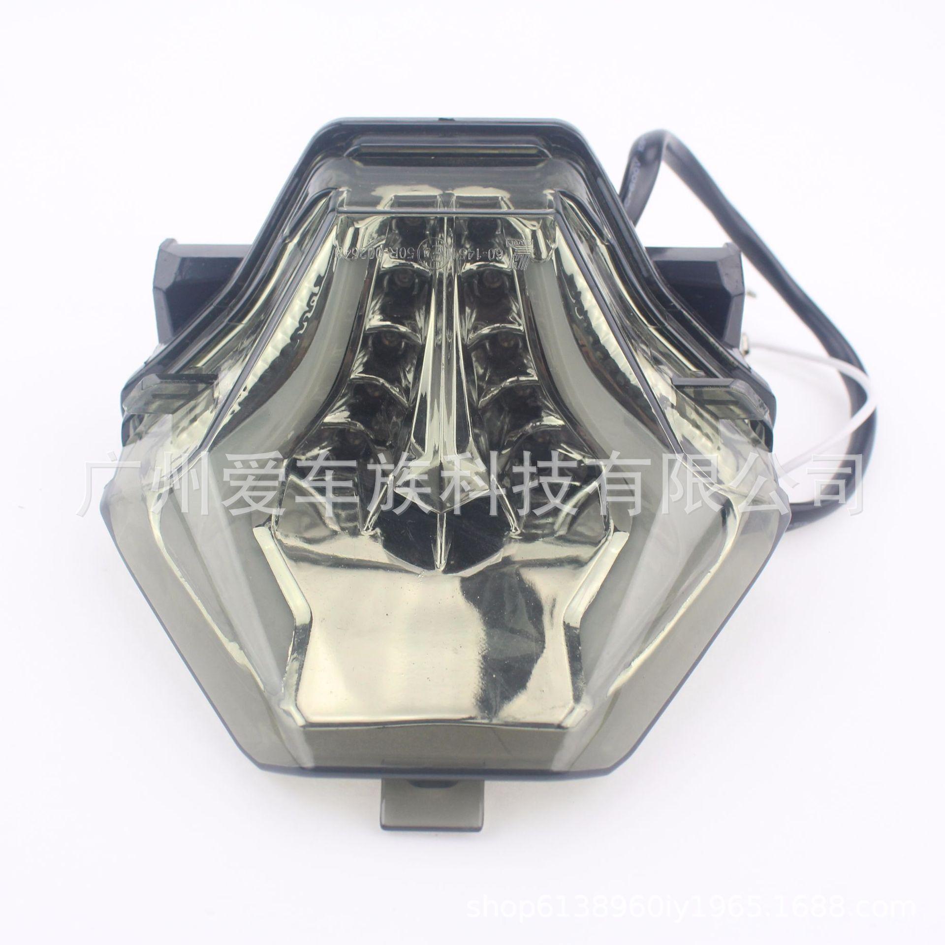 适用于 雅马哈Yamaha R3 R25 13-16后尾灯转向刹车集成尾灯新款