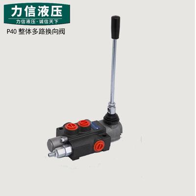厂家直销P40整体式多路换向阀优质液压阀机械优德88娱乐官网工程机械优德88娱乐官网