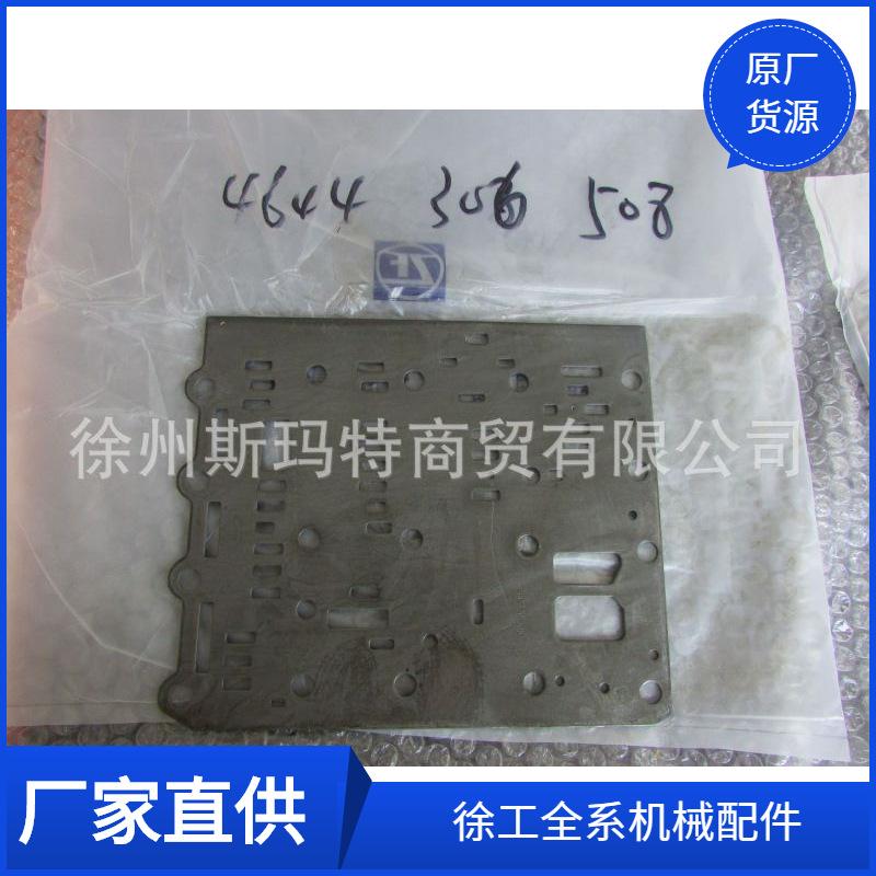 现货优德88中文客户端杭齿变速箱优德88娱乐官网盖板4644306508