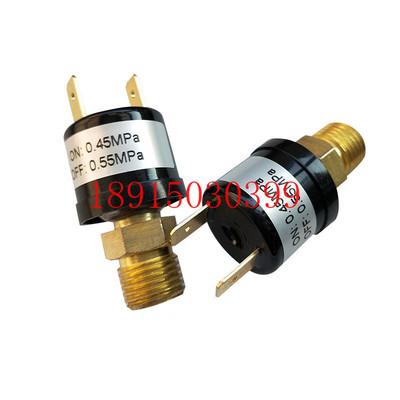气压水压液压压力控制阀 BX-0090气泵水泵压力开关 高低压阀
