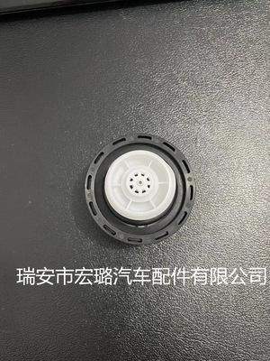 外贸单 50塑料螺纹油箱盖 原厂定制