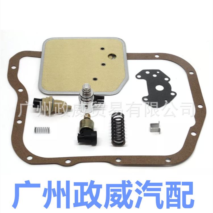 46RE A500 A518 A618变速箱电磁阀12776F 适用于克莱斯勒吉普公羊