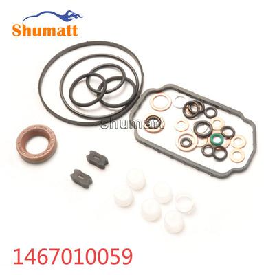SHUMATT 1467010059修理包密封圈/油泵密封垫片/O型圈/大修包全新