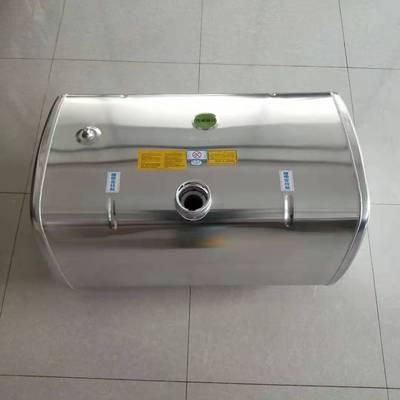 厂家优德88中文客户端方型铝合金油箱 400L汽车油箱 陕汽重卡汽车用燃油箱
