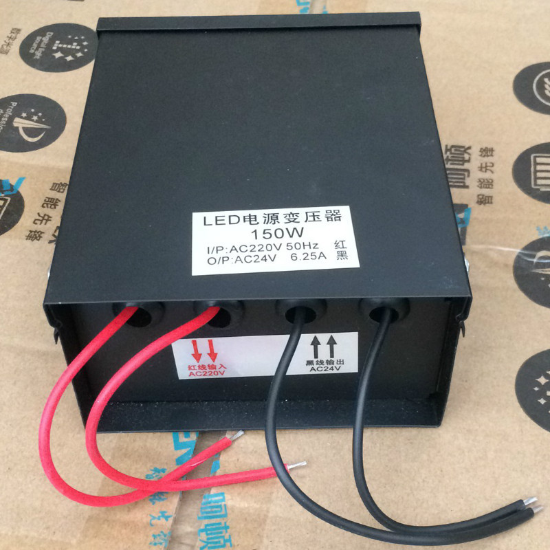 150W变压器220V转低压24V应急地理灯转换器设备专用电源南宁厂销
