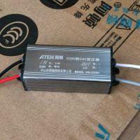应急地理灯变压器 220V转24V 方形单相小型电源变压器 可定制南宁