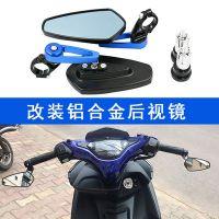 摩托车通用改装手把后视镜 春风150NK 250NK鬼火福喜电动车反光镜