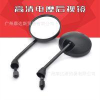 适用于小牛N1S/G0/F0/U1/U+/US电动车后视镜反光镜倒车镜改装配件