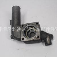 现货 重庆康明斯 柴油发动机配件 K19 3406883 节温器壳体