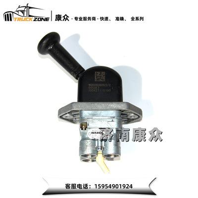 重汽HOWO A7 T7H 通用手制动阀WG9000360522 9617231430
