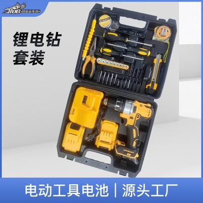 工具箱家用套装多功能五金电工维修组合大全工具车载电钻全套