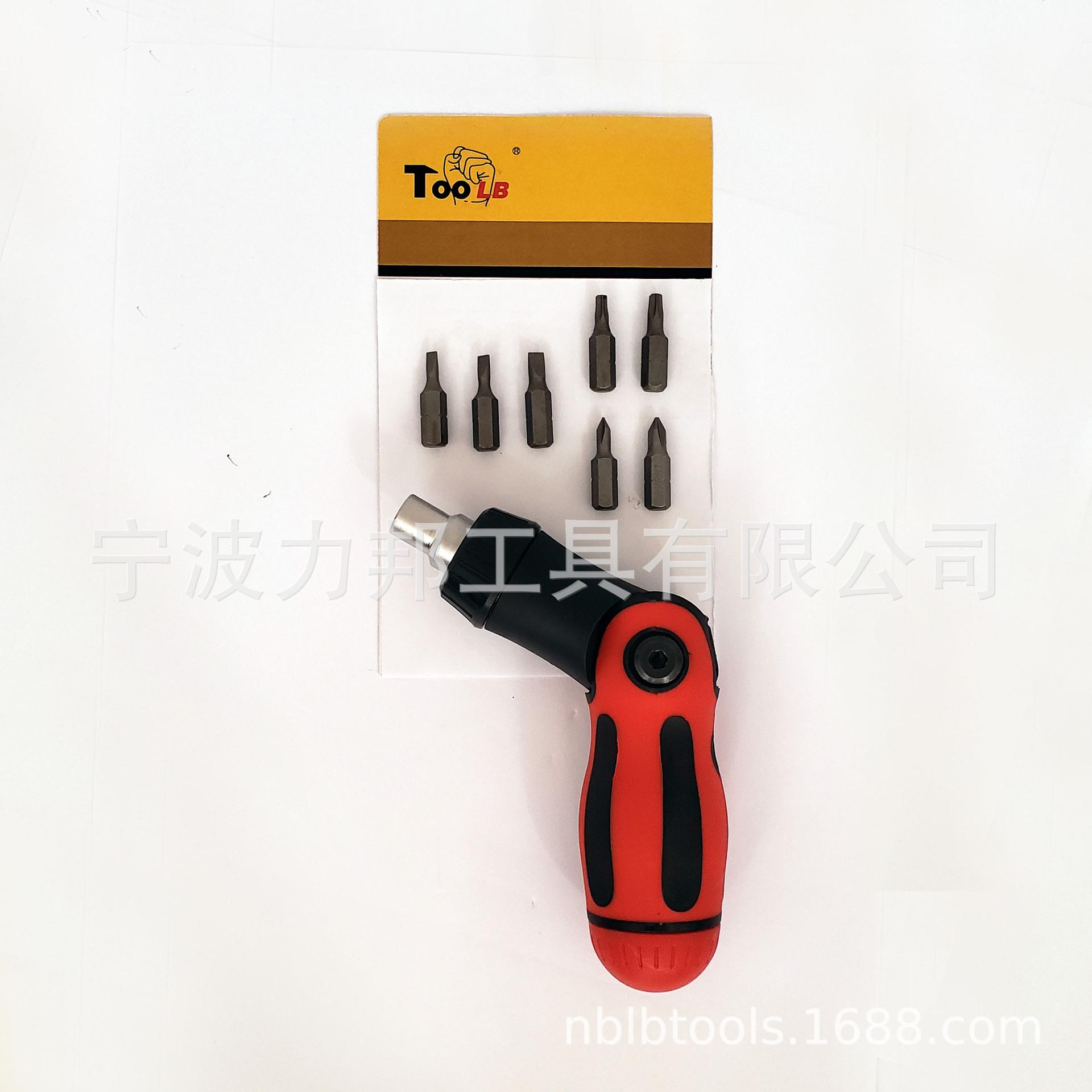 [力邦工具]7合1 8件套 家用组套 礼品促销手柄万向棘轮组套高扭力