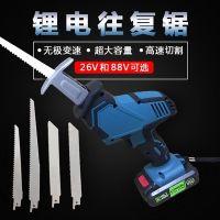 小电锯充电式锂电往复马刀锯家用小型电动锯迷你电锯户外手提伐木