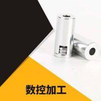 加工工业铝型材五金配件 精加工不锈钢车削精密车床零件铝件定制