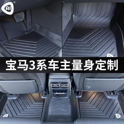 AI全tpe汽车脚垫适用于宝马3系13-19款20-21款汽车脚垫绒毯尾箱垫