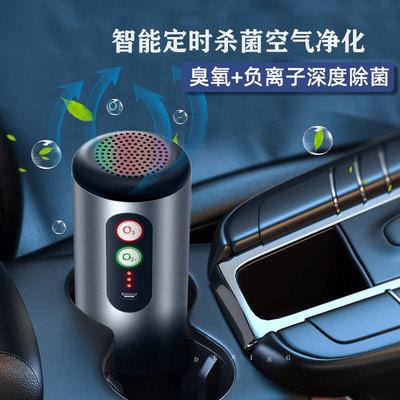 新款车载便携式空气净化器汽车内负离子臭氧发生器新车除甲醛异味
