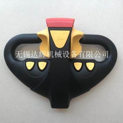 叉车优德88娱乐官网叉车操纵手柄中力诺力叉车加速器电动堆高搬运车控制手柄