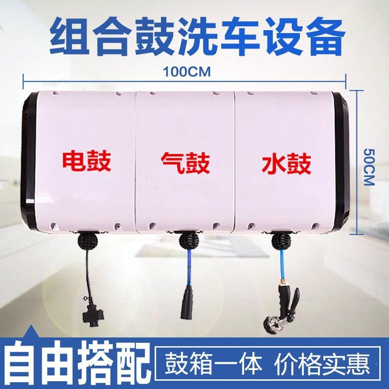 自动卷管器组合柜水电气组合鼓水鼓气鼓电鼓高压鼓汽车美容