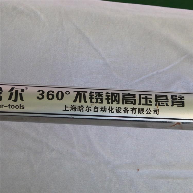 厂家直销 洗车高压悬臂 不锈钢材质 360度旋转防缠绕自由伸缩