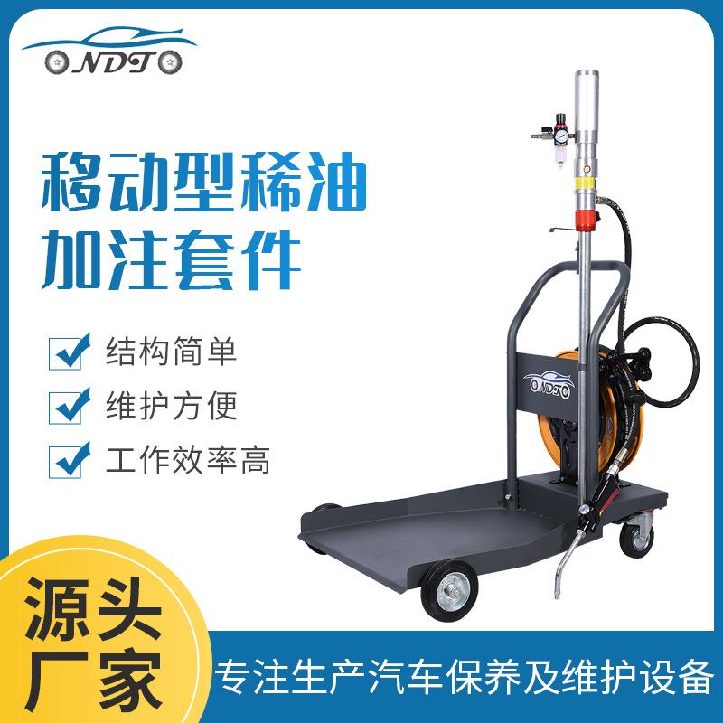 稀油加注套件 齿轮油加注机 润换油 气动抽油泵 适合200公斤油桶
